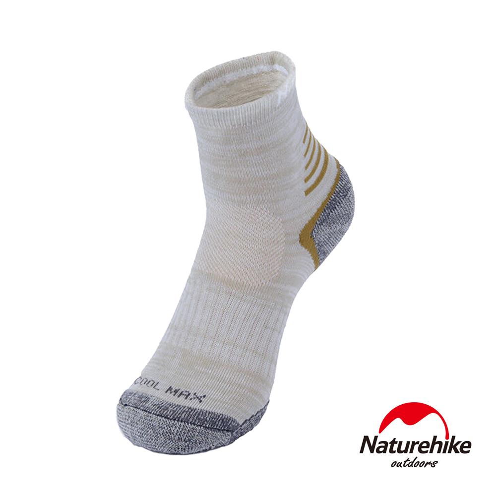 Naturehike 四季徒步 戶外機能中筒襪2入組 男款 麻灰