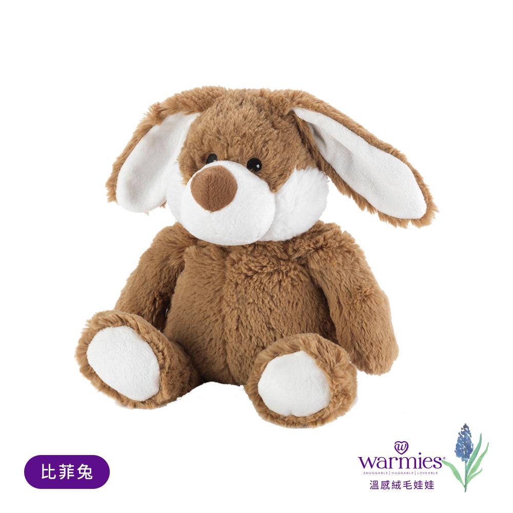 Warmies安撫香芬絨毛娃娃-比菲兔 @ Y!購物