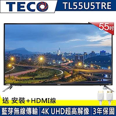 TECO東元 55吋 4K Smart連網液晶顯示器+視訊盒 TL55U5TRE