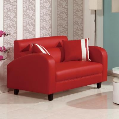 H&D 劍橋雙座紅色皮沙發