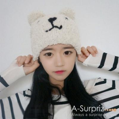 A-Surpriz 可愛Q萌熊熊毛絨線帽(米)