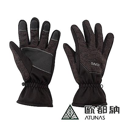 【ATUNAS 歐都納】麻花時尚保暖手套(A1-A1827黑/防風/止滑/機車配件)