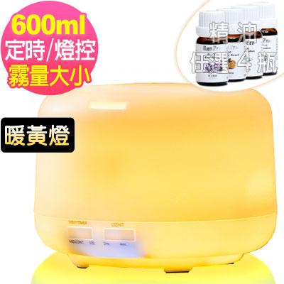ANDZEN日系風格超音波水氧機(AZ-2600Y暖黃燈)+單方精油4瓶