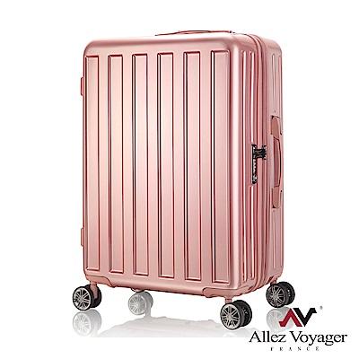 法國奧莉薇閣 24吋行李箱 PC大容量硬殼旅行箱 貨櫃競技場(玫瑰金)