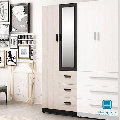 漢妮Hampton瑪希系列2.7尺大小門衣櫥-80x59x202cm