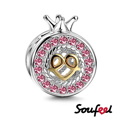SOUFEEL索菲爾 925純銀珠飾 心中的小公主 串珠