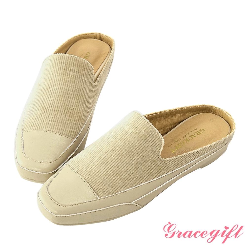 Grace gift-素面方頭絨布平底穆勒鞋 米白