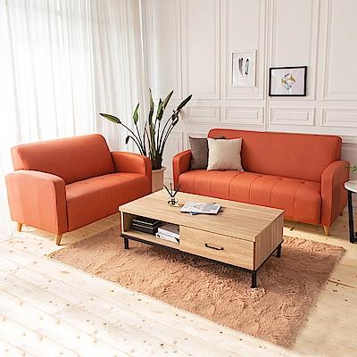 時尚屋  托斯卡尼2+3人座透氣貓抓皮沙發 (共11色)