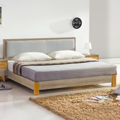 AS-馬德奧6尺床片式床台-182x202x90cm
