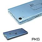 PKG SONY XZ/XZS超透360空壓氣墊保護殼