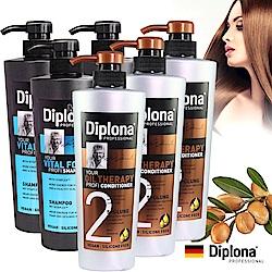 德國Diplona沙龍級活力機能完美修護洗潤3+3超值組(活力洗髮+堅果油潤髮)