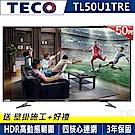 [無卡分期-12期]TECO東元 50吋 真4K 液晶顯示器+視訊盒TL50U1TRE