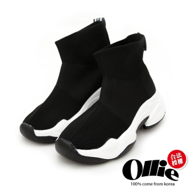 Aviator韓國空運-無邊界厚底老爹襪套靴-ollie預購