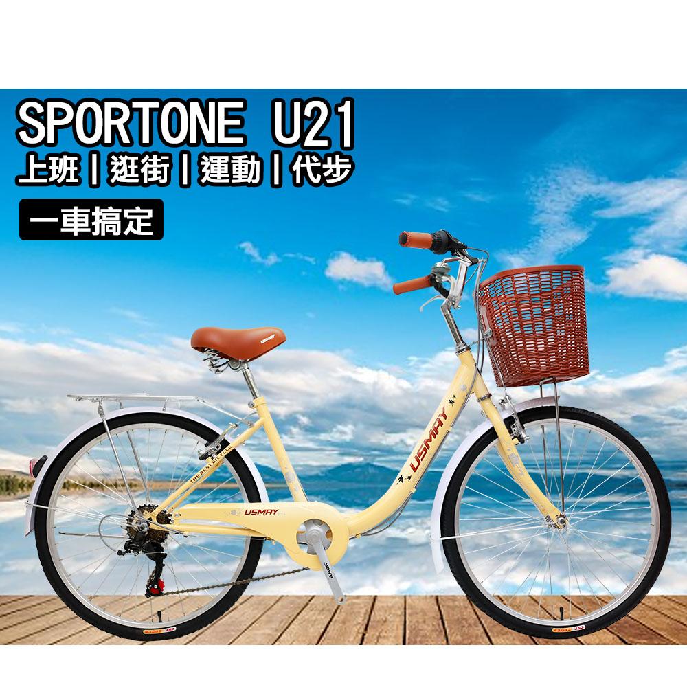 雙12推薦!SPORTONE U21 24吋7速SHIMANO 文藝小清新淑女車 低跨點設計
