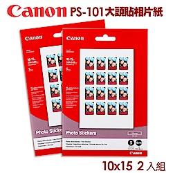 Canon PS-101 10x15 大頭貼相片紙-2入組