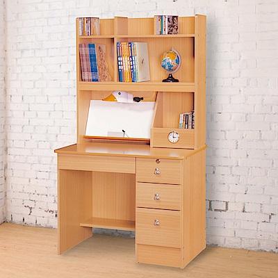 Boden-貝兒小熊學生書桌(全組)-90x60x165cm