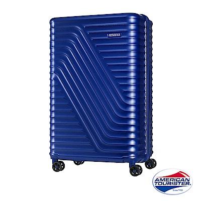 AT美國旅行者24吋High Rock流線硬殼TSA行李箱(電光藍)