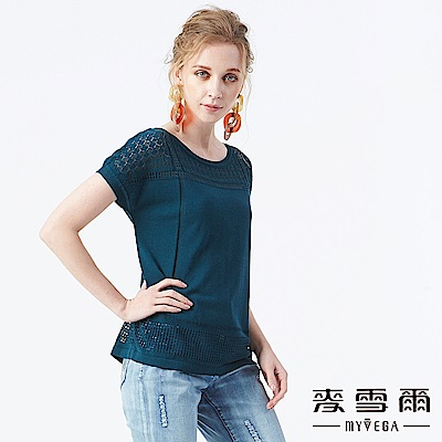 【麥雪爾】棉質純色鏤空紋理針織衫-綠