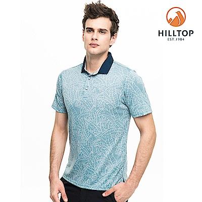 【hilltop山頂鳥】男款吸濕快乾抗菌彈性POLO衫S14MG6灰綠印花