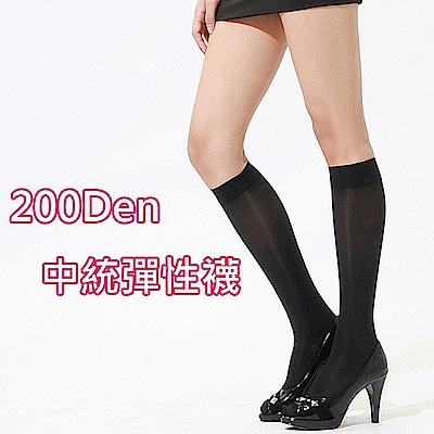 樂迅 YOULEG 200丹尼數中統彈性襪-3雙