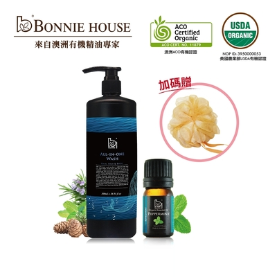 Bonnie House All-in-one全方位精油潔淨膠500ml+有機薄荷精油5ml+贈沐浴球