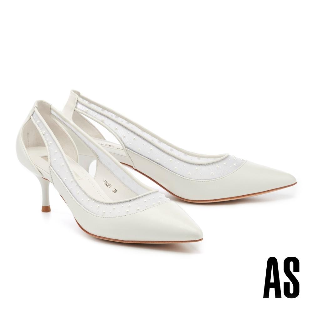 高跟鞋 AS 浪漫唯美珍珠網紗鏤空造型羊皮尖頭高跟鞋-白