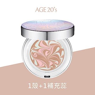 AGE20 s 歐若拉極光煥彩爆水粉餅1空殼+1粉蕊(SPF50+/PA+++ 二色擇一)