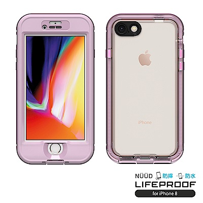 LIFEPROOF iPhone 8 專用 防水防雪防震防泥超強保護殼-簍空NUUD(紫)