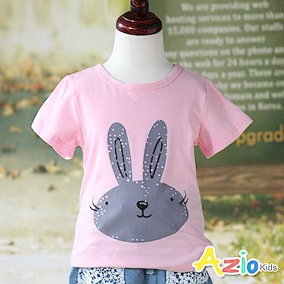 Azio Kids上衣 灰色兔子印花短袖T恤(粉)