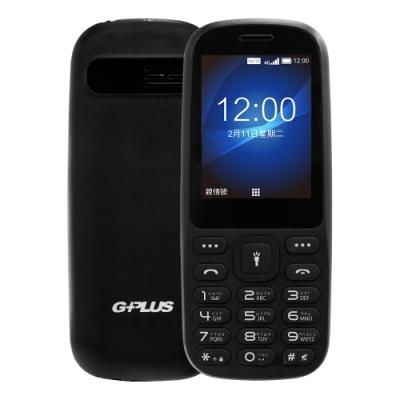 GPLUS GB302資安 4G LTE直立式功能機