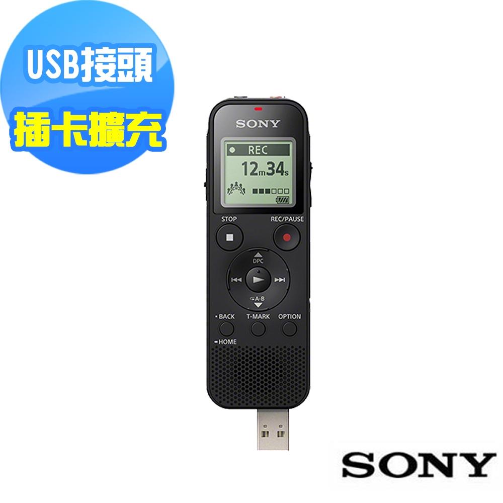SONY多功能數位錄音筆 ICD-PX470 4GB