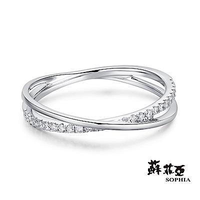 蘇菲亞SOPHIA - 娜妮亞鑽石線戒