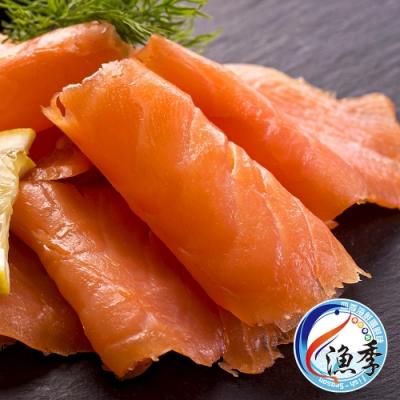 【漁季水產】煙燻鮭魚2包組(100g±10%/包)