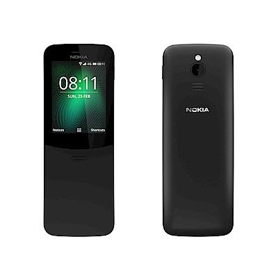 Nokia 8110 4G 香蕉機經典復刻版