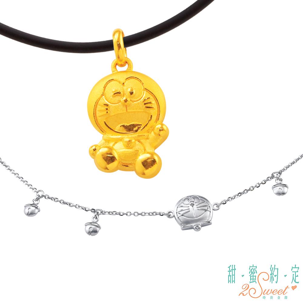 甜蜜約定 Doraemon 魅力哆啦A夢黃金墜子 送項鍊+歡喜純銀手鍊