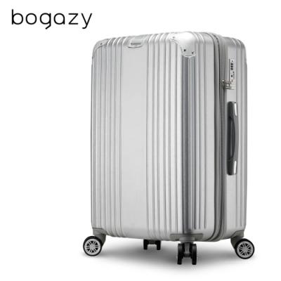 Bogazy 旅繪行者 26吋拉絲紋可加大行李箱(時尚銀)