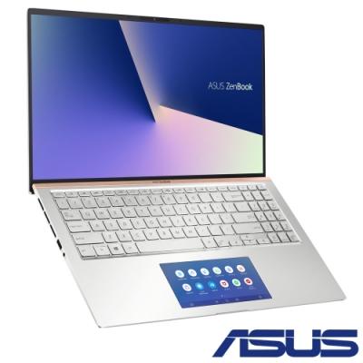 (含Office 365組合)ASUS UX534FTC 15吋輕薄筆電(i5-10210U/8G/PCIE 512G/GTX 1650/ZenBook 15/冰柱銀)