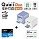 Qubii Duo USB-A 3.1 備份豆腐 (iOS/android雙用版) + LEXAR記憶卡256GB product thumbnail 1