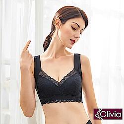 Olivia 無鋼圈雙V極致透肌蕾絲內衣-黑色
