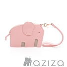 aziza小象造型鑰匙零錢包 粉