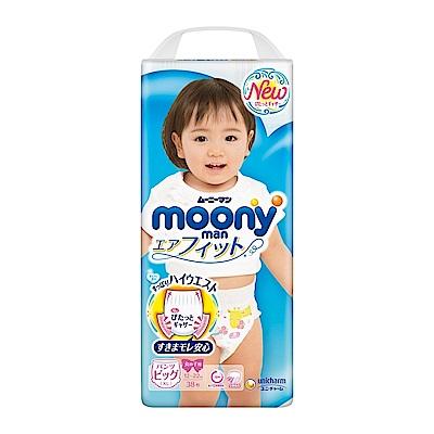 滿意寶寶 日本頂級超薄褲型 紙尿褲女用(XL)(38片 x 4包/ 箱)