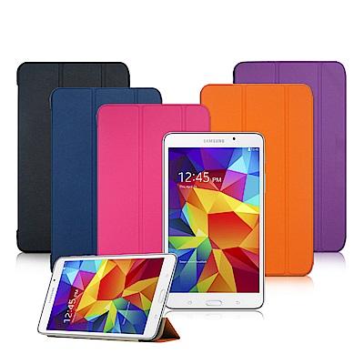 VXTRA SAMSUNG Galaxy Tab J 7.0 經典皮紋 平板皮套