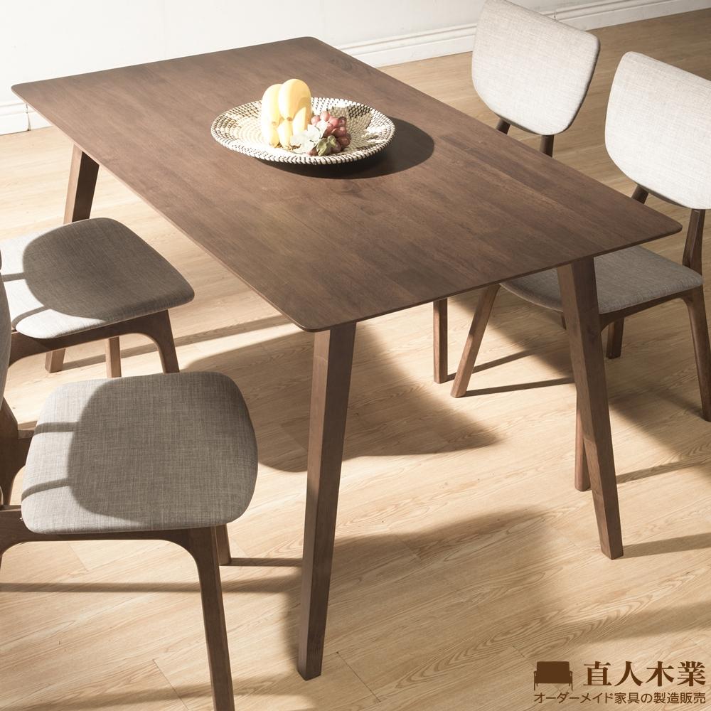 日本直人木業-3107簡約日系全實木135CM餐桌