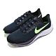 Nike 慢跑鞋 Zoom Pegasus 37 運動 男鞋 氣墊 避震 包覆 路跑 健身 小飛馬 黑 藍 BQ9646001 product thumbnail 1