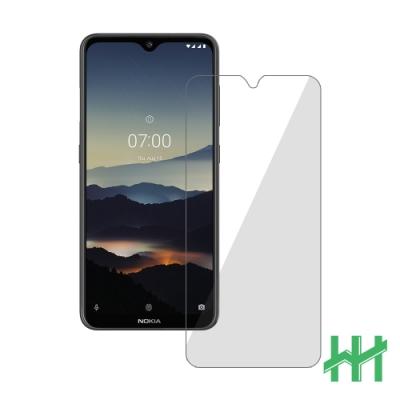 【HH】鋼化玻璃保護貼系列 Nokia 7.2 (6.3吋-內縮版)