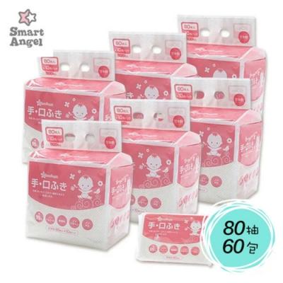 【箱購】【Smart Angel 西松屋 】手口專用80抽濕紙巾10包入(6袋/箱)