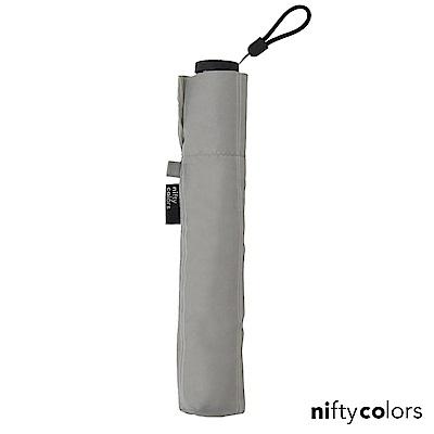 nifty colors 超輕量97克抗UV晴雨傘(灰條紋)