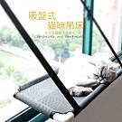 【JIELIEN】單層吸盤式貓咪吊床
