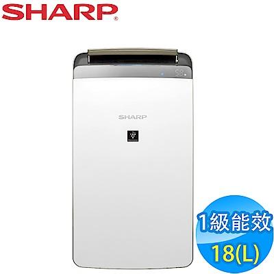 SHARP 夏普 18L 1級自動除菌離子清淨除濕機 DW-LJ18T-N-