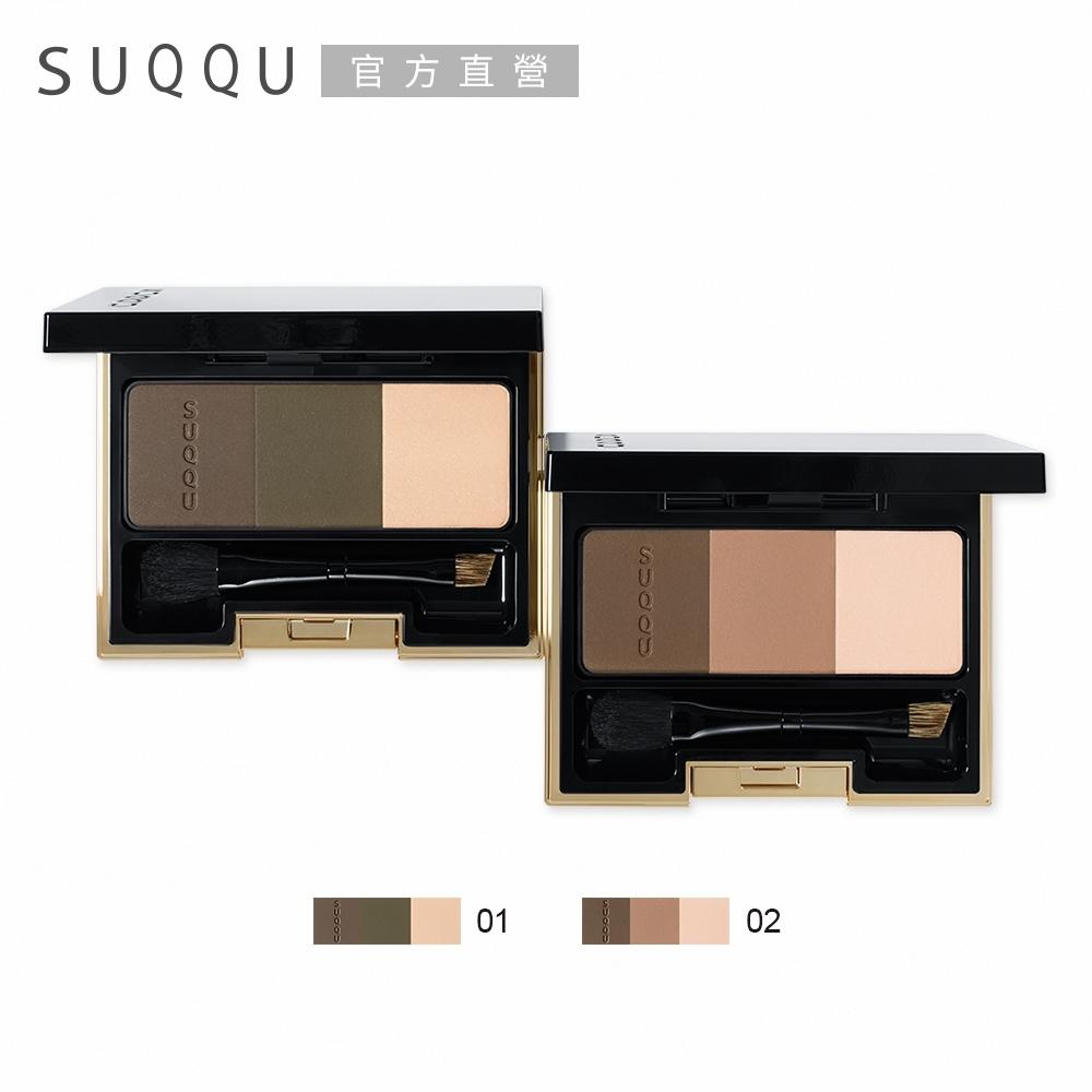 SUQQU 晶采3D眉彩盤6.7g